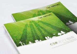 中国光大银行CSR社会责任报告书