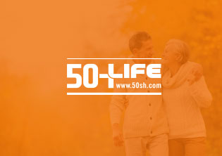 50+生活馆 — 品牌命名、LOGO、VI与导入培训