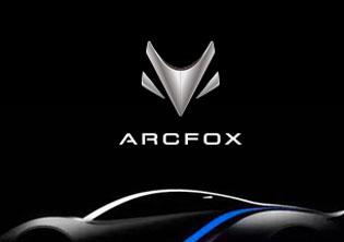 ARCFOX 纯电汽车