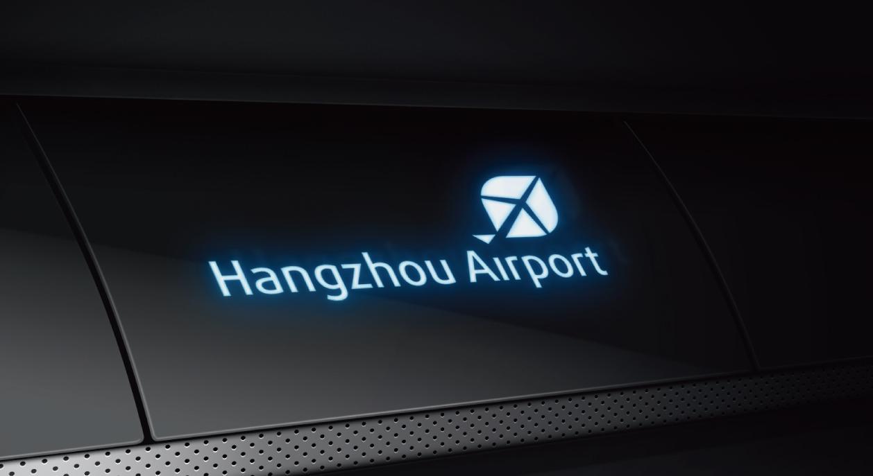 杭州萧山国际机场标志logo设计