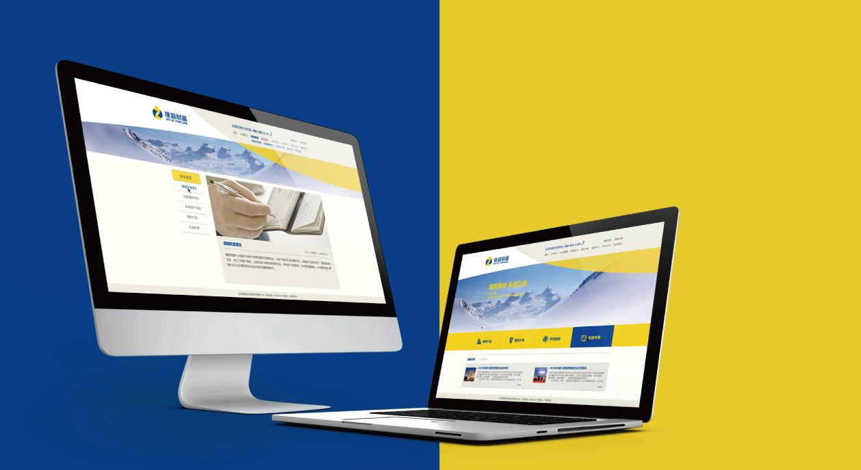 捷越财富网站设计