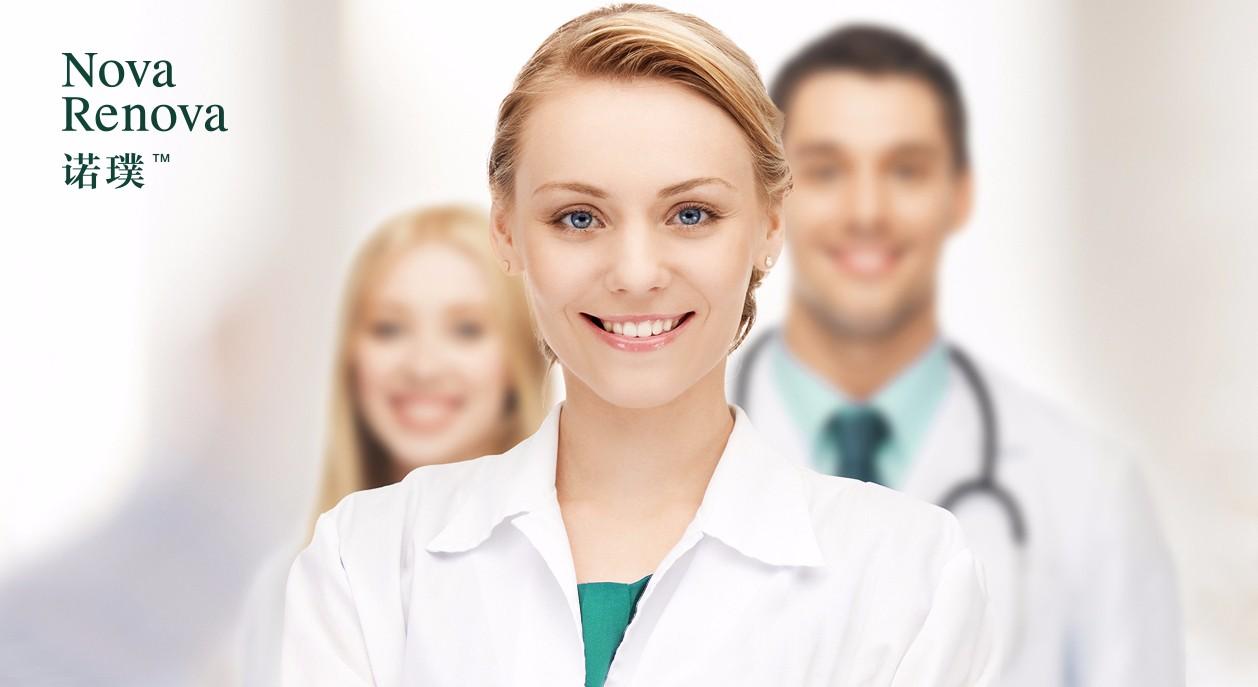 诺璞医疗品牌logo设计