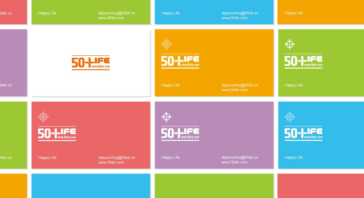 50+生活馆标志logo设计
