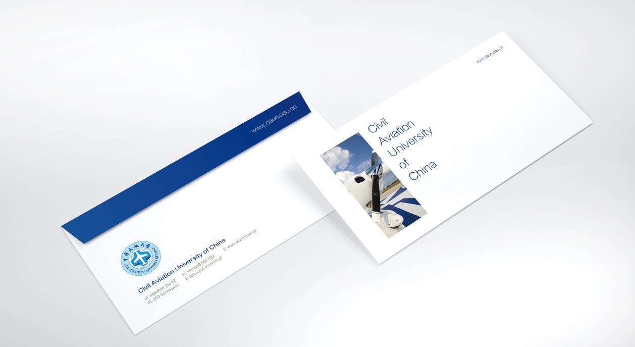 中国民航大学标志logo设计+VI设计