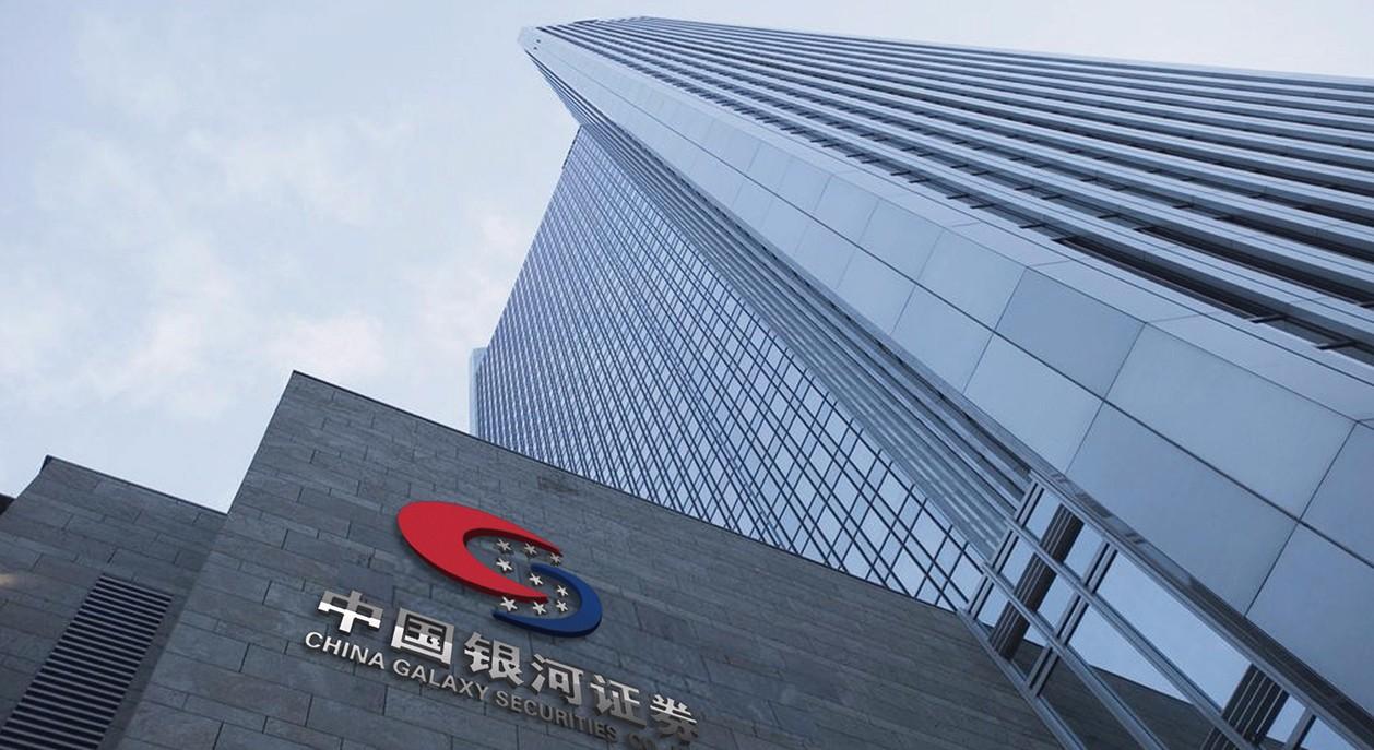 中国建设银行标志_中国银河证券 - 标志/VI - 目朗官网