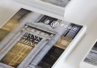 中国银行百年纪念画册设计