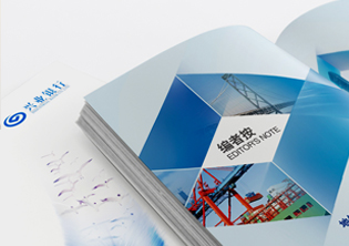 兴业银行_从绿到金_社会责任专刊设计