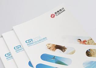 浙商银行CSR社会责任报告设计