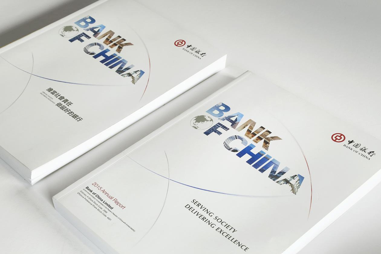 中国银行年报设计