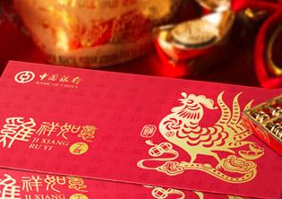 中国银行2017开门红印品设计