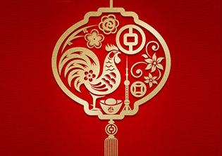 中国银行上海分行春节终端网点