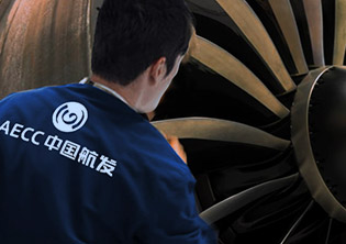 中国航空发动机集团公司 — 1450亿体量的超级军工品牌设计