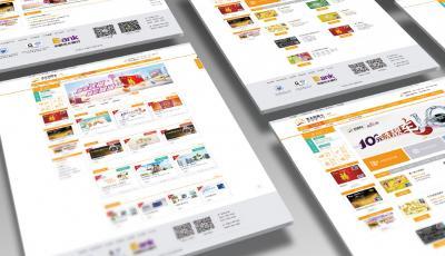 光大信用卡网站设计
