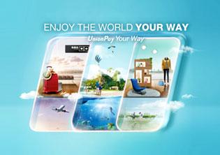 银联国际全球品牌形象宣传KV