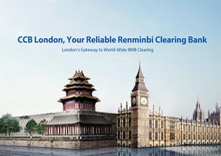 建设银行伦敦人民币清算行境外海报创意设计