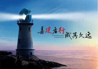 中国建设银行国内品牌形象广告
