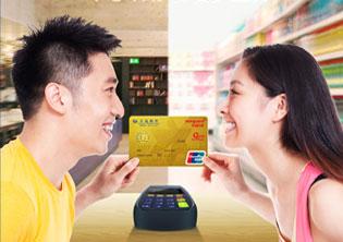 交行华润万家联名信用卡业务海报