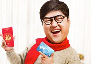 交通银行代发工资客户提升有礼活动系列海报