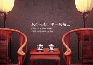 中国光大银行私人银行品牌形象海报