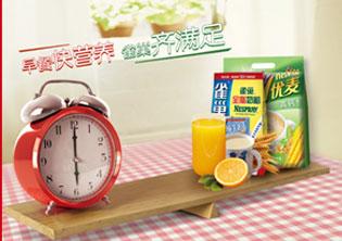 雀巢早餐快营养海报