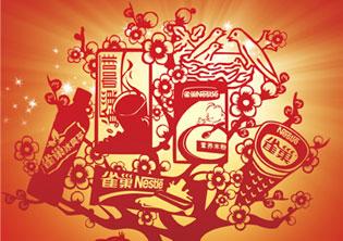 2011年雀巢春节终端卖场促销活动KV