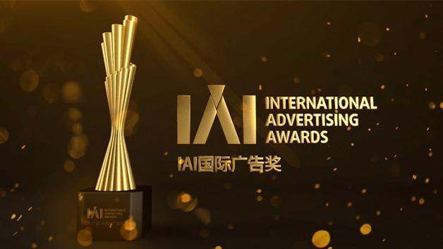 目朗斩获2017年IAI国际广告节6大奖项