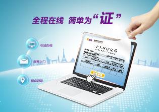 中国光大银行个人存款证明在线办理海报设计