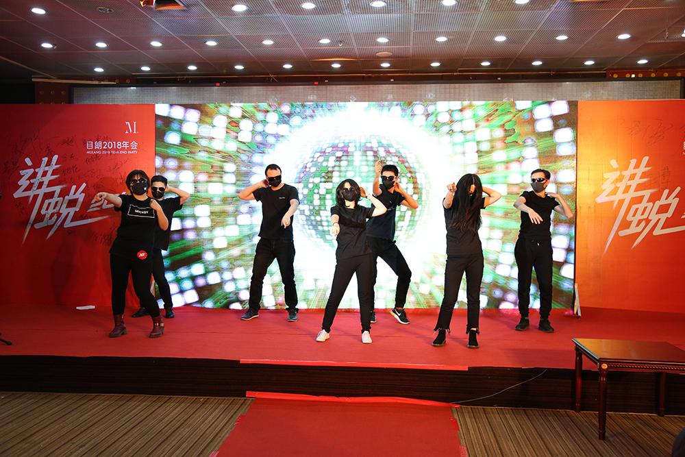 5上海团队舞蹈.jpg