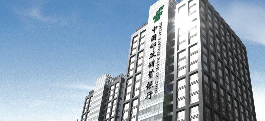 目朗成为中国邮政储蓄银行年度供应商