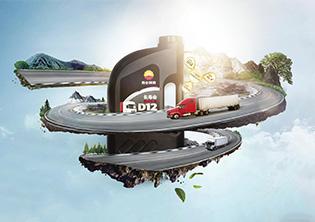昆仑润滑油2018-2019年度广告创意服务1